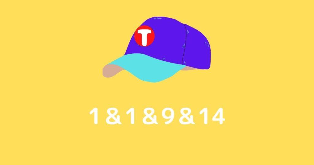 賞球といっても数字が並んでいてどの数字がどういう意味なの?